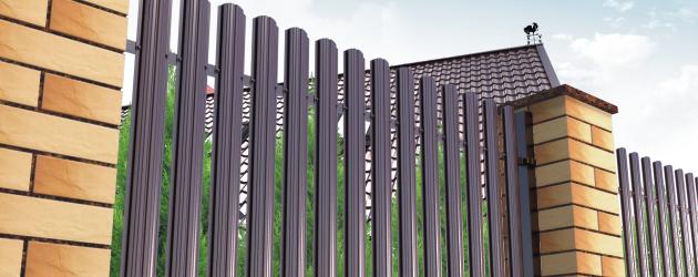 Stacheti metalici pentru Gard Rufster
