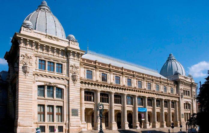 Muzeul National de Istorie a Romaniei Bucuresti