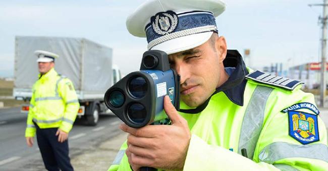 Politia cu radar fix